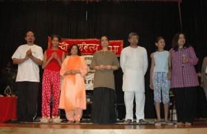 Ab Kya Karey for Hindi Sahitya Sabha in Toronto